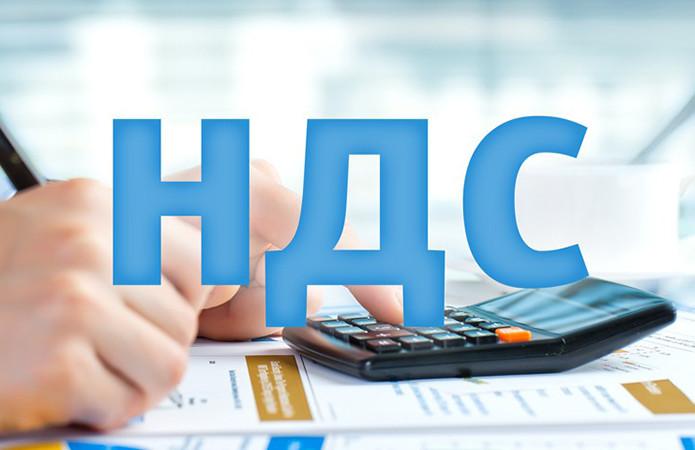 Постановка компании на учет как плательщика НДС