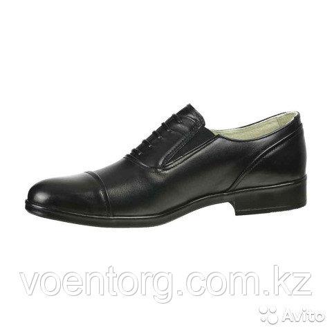Туфли офицерские МБ 4012