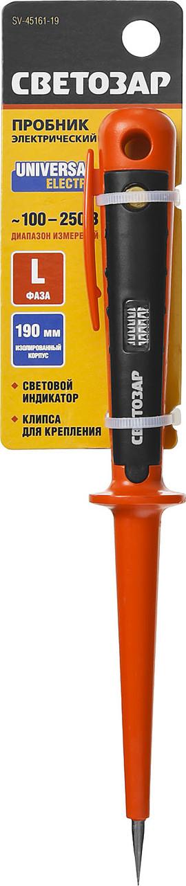 (SV-45161-19) Пробник СВЕТОЗАР электрический, цельнолитой пластмассовый корпус, на карточке, 100-250 В