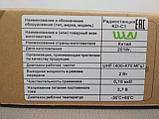 Радиостанции носимые WLN KD-C1, фото 3