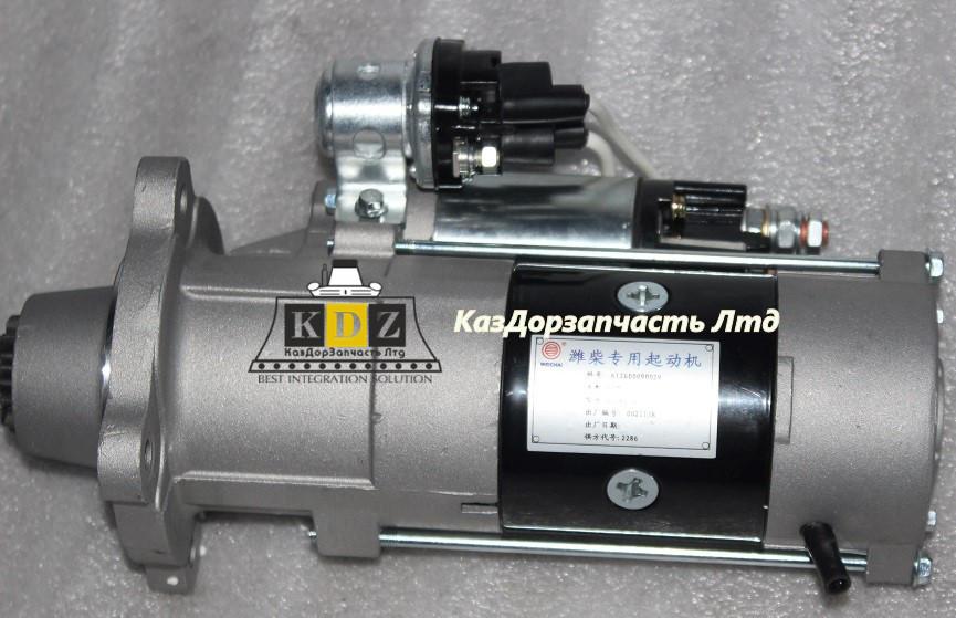 Стартер (SD16) двигателя Weichai 61500090029