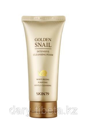Skin 79 Golden Snail Intensive Cleansing Foam-Очищающая пенка для лица с муцином улитки