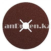 Круг фибровый, Р 24, 115 х 22mm, 5шт. (002)