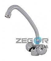 Смеситель Zegor двухрукий для кухни DMT4 B722