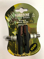 Колодки тормозные Baradine Brake Shoes MTB-960V