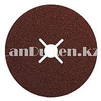 Круг фибровый, Р 80, 125 х 22mm, 5шт. 73910 (002)