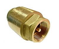 Обратный клапан - 32