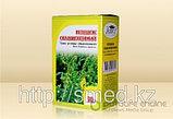 Репешок обыкновенный, трава 50гр, фото 3