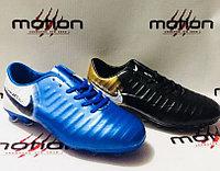 Бутсы футбольные Nike подростковые размеры 34-38