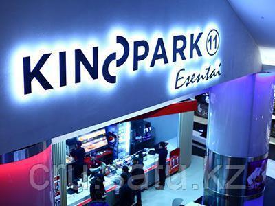 KinoPark11 IMAX  (Esentai Mall) г. Алматы
