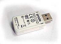 ELPAP07, Модуль беспроводной сети для проекторов Epson