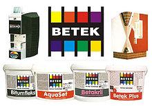 Гидроизоляционные материалы присадки и добавки BETEK