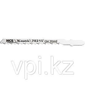 Полотна для электролобзика, по дереву, HSS, T244D, 4*74мм, 3шт. Matrix Professional