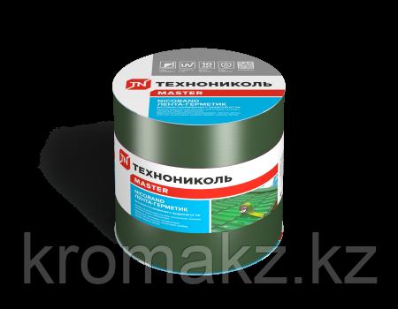 Самоклеящаяся герметизирующая лента «НИКОБАНД™» Зеленый 3*15