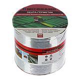 Самоклеящаяся герметизирующая лента «НИКОБАНД™» Красный  3*15, фото 7