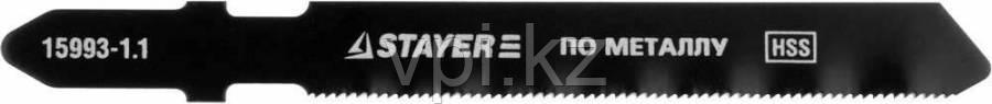Полотна для электролобзика, по металлу, T118G, 1.1*50мм, 3шт.  STAYER