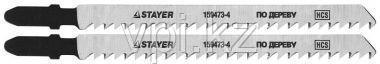 Набор пилок  по дереву для электролобзика,  T301CD, 4*100мм, 2шт.  STAYER