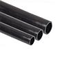Труба гладкая жесткая ПНД d20 ИЭК черная (100м)