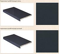 Пластиковый Подоконник Crystallit Антрацит 60см , фото 1