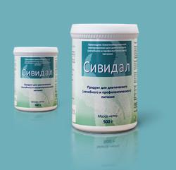 Сивидал - средство для очищения организма