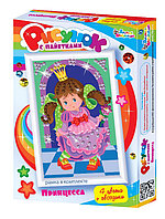 Рисунок с пайетками «Принцесса», набор для творчества