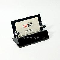 Визитница, подставка для визиток. Модель ДС3-004 (черная)