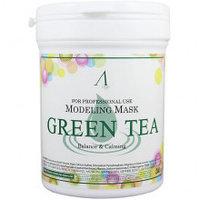 Anskin Grean Tea Modeling Mask-Альгинатная успокаивающая,антиоксидантная маска с экстрактом зеленого чая