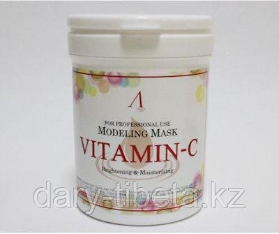 Anskin Modeling Mask Vitamin C Brightening &Moisturizing-Альгинатная увлажняющая маска с витамином С