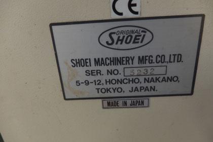 Ярлык фальцовки Shoei 52-4K, фото