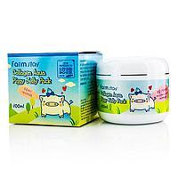 Farm Stay Collagen Aqua Piggy Jelly Pack-Ночная коллагеновая маска для лица