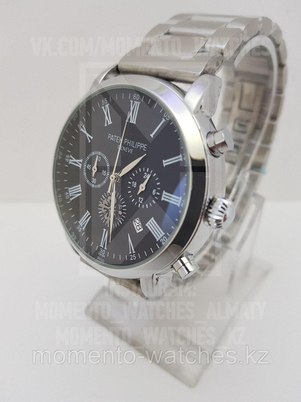 Мужские часы Patek Philippe Classic Master II