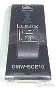 Аккумулятор Panasonic DMW-BCE10