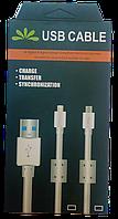 Кабель Micro USB типа В -USB3.0 типа А (male) 1 ферритов. кольцо, 1.5м, фото 1