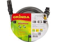 """Шланг всасывающий с фильтром и обратным клапаном (1""""; 3.5 м) Grinda"""