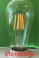 Лофт-лампа Эдисона ST64 Filament Led 8W E27