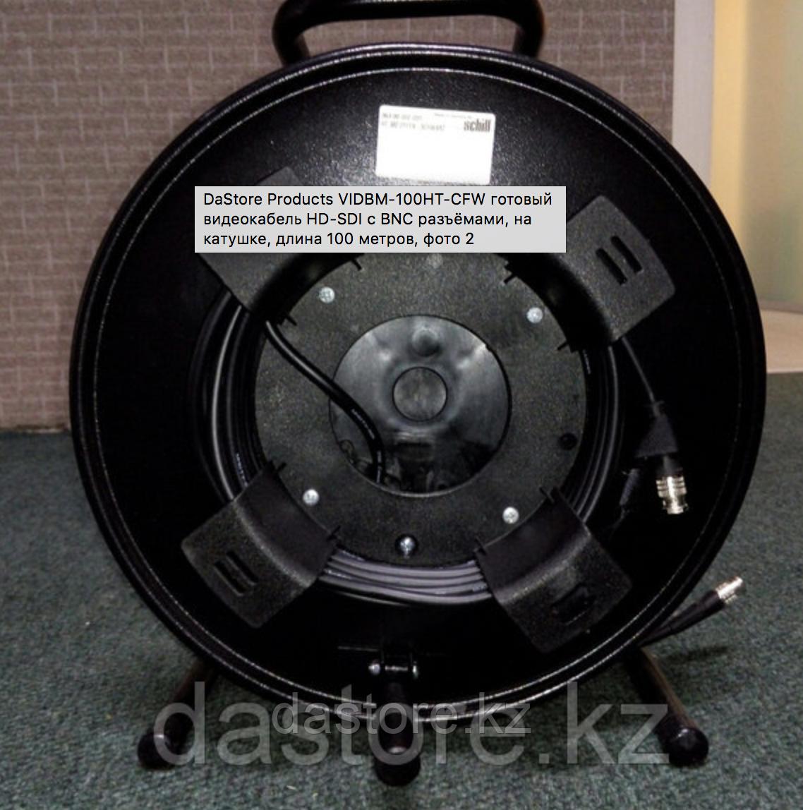 DaStore Products VIDBM-080-3CFW