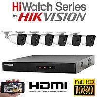 Видеонаблюдение HiWatch by HIK...