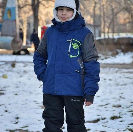 Теплый зимний костюм  для мальчика Columbia
