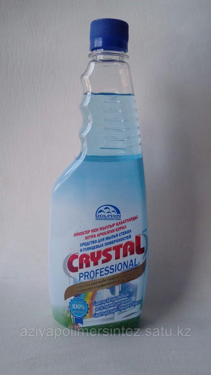 Средство для мытья стеклянных и зеркальных поверхностей - Crystal 500 мл.