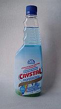 Профессиональное средство  для мытья стеклянных и зеркальных поверхностей - Crystal 500 мл.