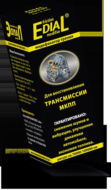 РЕМОНТНО-ВОССТАНОВИТЕЛЬНАЯ ДЛЯ ТРАНСМИССИИ И МКПП
