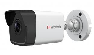 DS-I100 1Мп уличная цилиндрическая IP-камера с EXIR-подсветкой до 30м