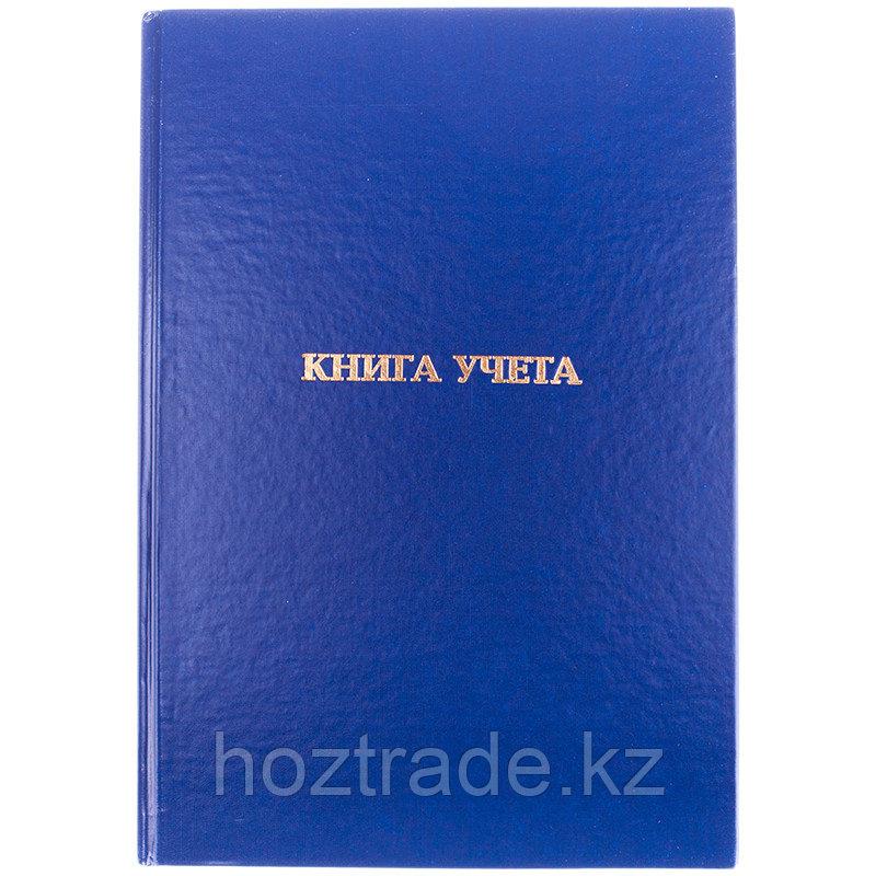 Книга учета OfficeSpace А4, 96 л., клетка, бумвинил, блок офсетный, синий