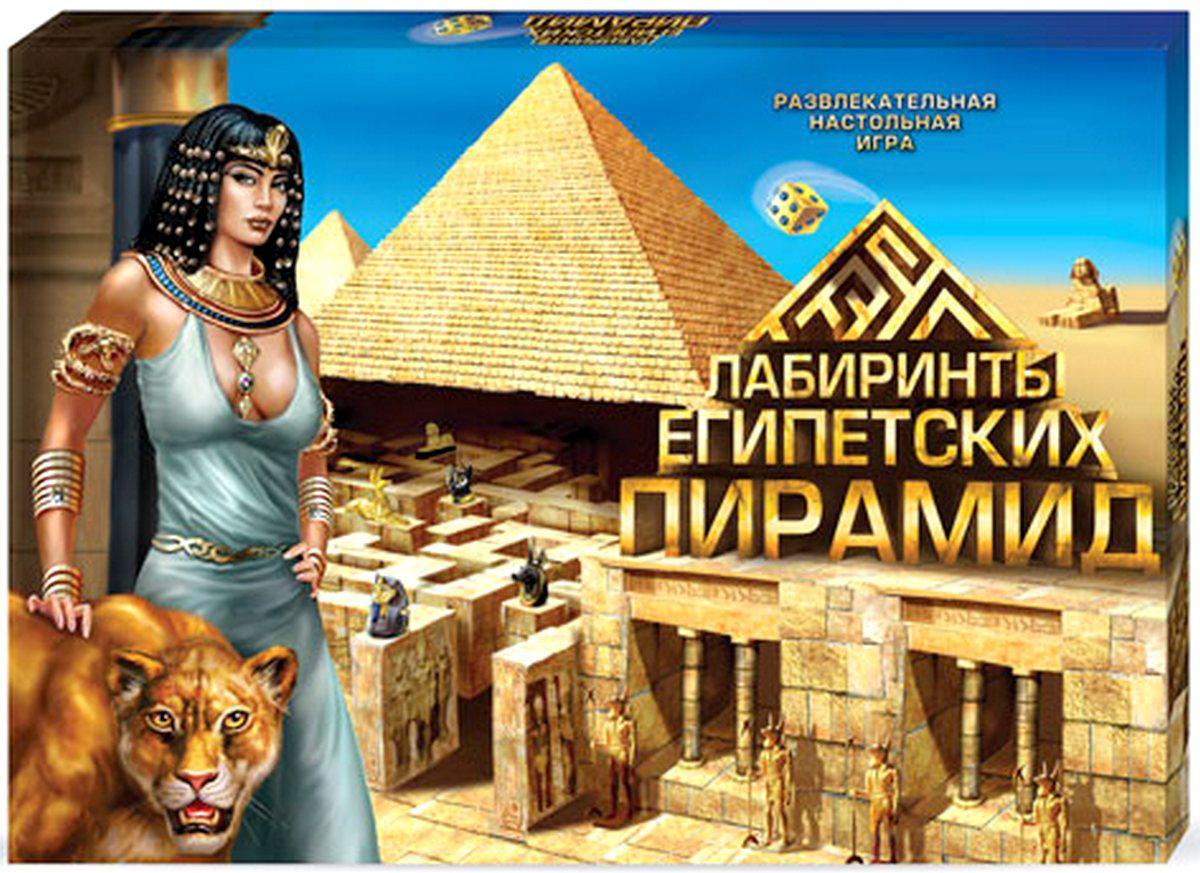 """Игра """"Лабиринты Египетских пирамид"""""""