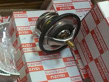Термостат для экскаватора Hitachi ZX330-3, Isuzu 6HK1
