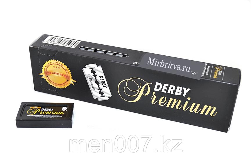 Derby Premium (лезвия 100 штук)