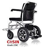 Инвалидная коляска электр. Вес 18 Кг. Gentle 120C, 24v  300w. Аккум.  Li-ion 24v 5,8 A/H, фото 6