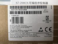 S7-200CN