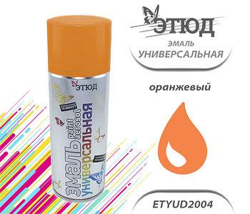 Эмаль ЭТЮД универсальная (2004 оранжевый), (400мл)