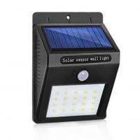 Навесной фонарь с датчиком движения 609 + solar (яркий свет)